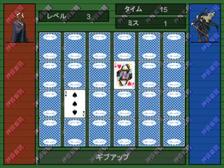 神経 衰弱 ゲーム 神経衰弱のコツ!定番トランプゲーム攻略のための必勝法記憶術